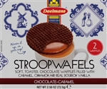 Chocolate Jumbo Wafer Duo Pack - 2.56 oz.