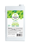 Matcha Unsweetened Japanese Concentrate - 32 Fl.oz.