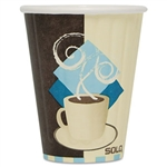 Duo Shield Tuscan Cafe Paper Hot Cup - 8 oz.