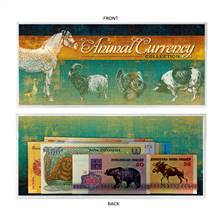 Animal Currency From Around The World