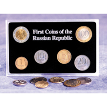 First Coins of the Russian Republic