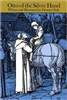 FOURTH GRADE: Otto of the Silver Hand by Howard Pyle