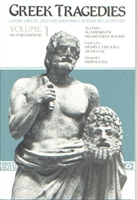ANCIENT GREEK YEAR: Greek Tragedies, Vol. I