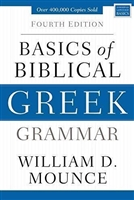 Required for Greek I Online Class: Basics of Biblical Greek Grammar: Fourth Edition (Zondervan Language Basics Series) Hardcover