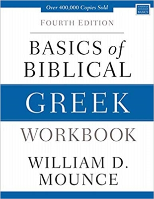 Required for Greek I Online Class: Basics of Biblical Greek Workbook: Fourth Edition (Zondervan Language Basics Series)