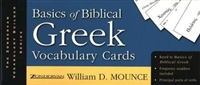 Recommended for Greek I Online Class: Basics of Biblical Greek Vocabulary Cards (The Zondervan Vocabulary Builder Series) Cards