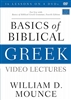 Recommended for Greek I Online Class: Basics of Biblical Greek Video Lectures: For Use with Basics of Biblical Greek Grammar, Fourth Edition