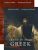 HIGH SCHOOL: Learn to Read Greek: Part 1, Textbook and Workbook Set