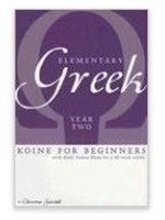 Elementary Greek Koine for Beginners, Year Two Textbook Paperback