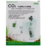 ista Disposable Cartridge CO2 Supply Set 45g
