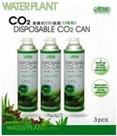 Ista Disposable CO2 Can 3 Pack