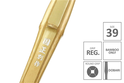 Top Quality TOKUSEN MADAKE Select Shinai - KUNIMASA Size 39 (Bamboo Only)