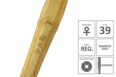 "Top Quality TOKUSEN MADAKE Select Shinai - ""NAGISA BESSAKU"" Size 39 for Women (BAMBOO only)"