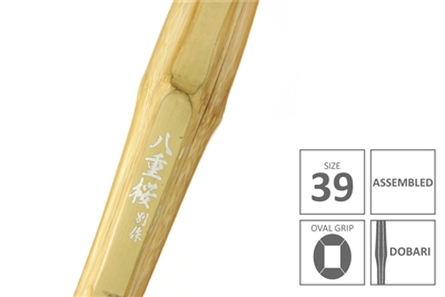 Top Quality TOKUSEN MADAKE Select Shinai - Yaezakura - Size 39 (Complete)