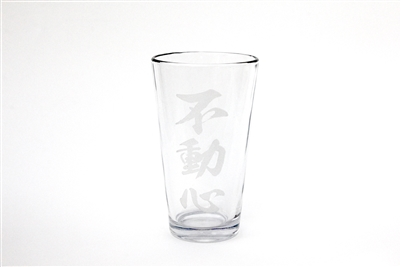FUDOSHIN Pint Glass in Kanji writing