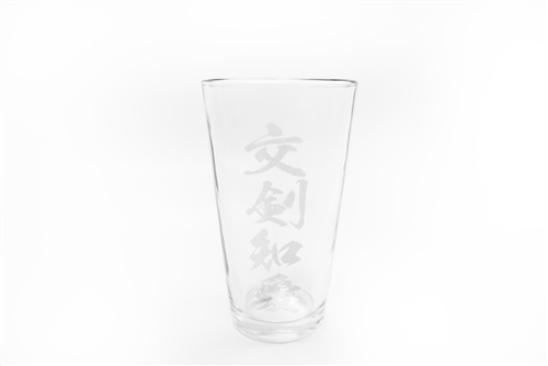 KOKENCHIAI Pint Glass in Kanji writing