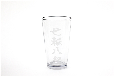 NANAKOROBIYAOKI Pint Glass in Kanji writing