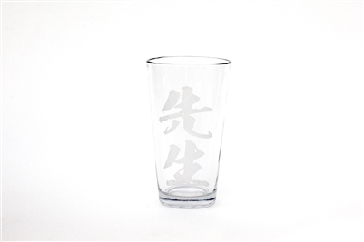 SENSEI Pint Glass in Kanji writing