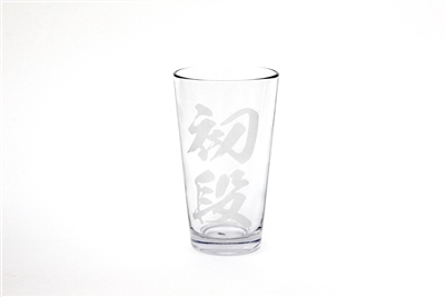 SHODAN Pint Glass in Kanji writing