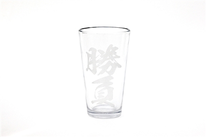 SHOUBU Pint Glass in Kanji writing
