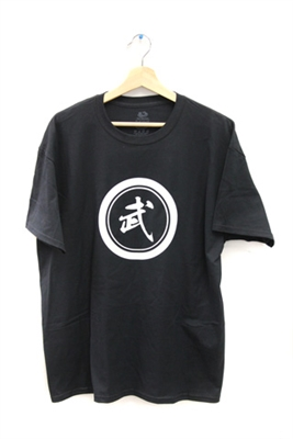 Budo in a Circle Martial Arts T-Shirt