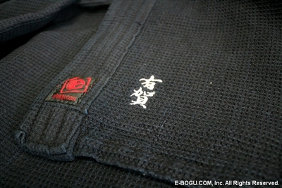 Uniform Embroidery Service - Name and Dojo Name