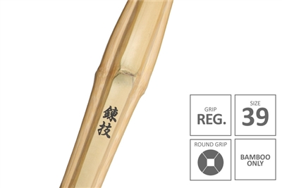 RENGI :: High Performanace Standard Practice Shinai Regular Grip [Bamboo Only - Size 39]