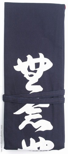 Munen Muso Shinai Bag (3 Shinais) Navy