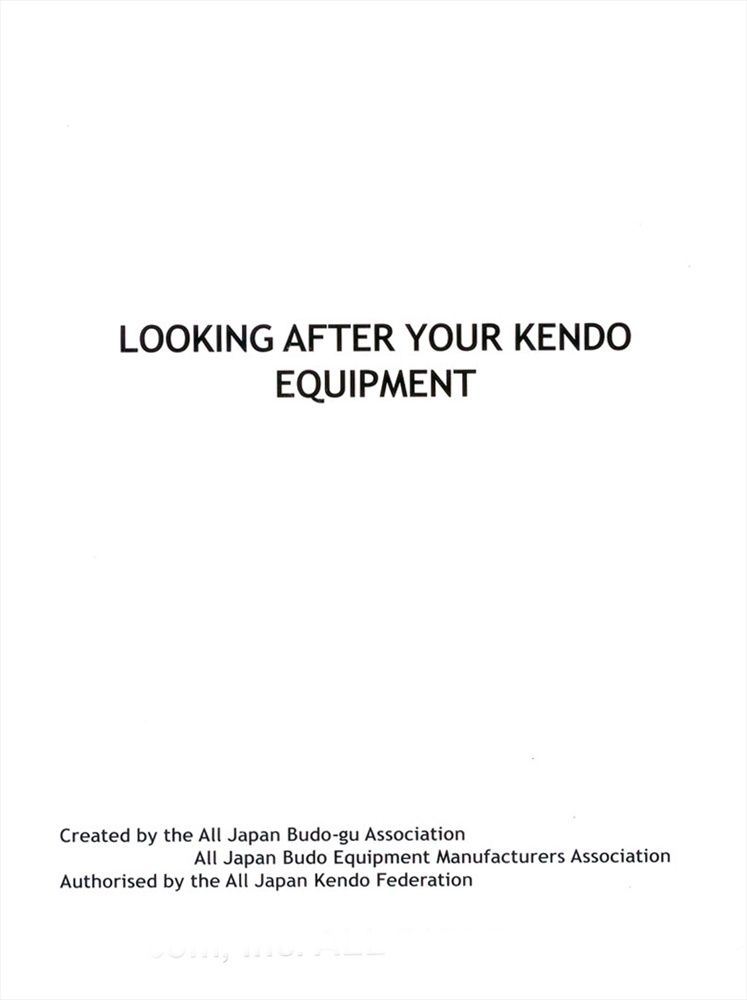 the official guide for kendo instruction rh e bogu com Instruction Manual Template Instruction Manual Template