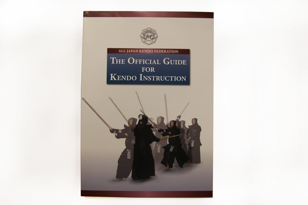 The Official Guide for Kendo Instruction (English)