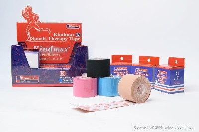 Kindmax Sport Therapy Tape