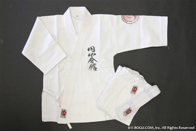 Outlet Light Weight White Karate Uniform