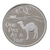 One Day at a Time Aluminum AA Camel Coin