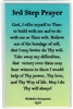 3rd Step Prayer Laminated Verse Card