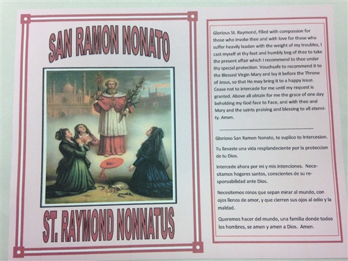 ST  RAYMOND NONNATUS SEVEN DAY UNSCENTED RED CANDLE IN GLASS (SAN RAMON  NONATO)