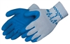 SHOWA® ATLAS® Gloves, Latex palm finger coated cotton poly glove