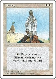 Blessing - Fourth Edition - Rare