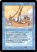Merchant Ship - Arabian Nights - Uncommon