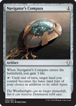 Navigator's Compass - Dominaria - Common