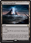Cabal Stronghold - Dominaria - Rare