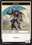 Knight Token - Dominaria - Common