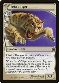 Seht's Tiger - Future Sight - Rare