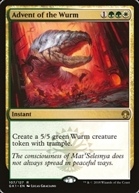 Advent of the Wurm - Guild Kit - Rare