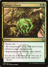 Golgari Charm - Guild Kit - Uncommon