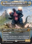 Brokkos, Apex of Forever - Ikoria: Lair of Behemoths - Mythic Rare