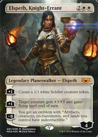 Elspeth, Knight-Errant - Guilds of Ravnica Mythic Edition - Mythic Rare