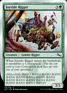 Joyride Rigger - Unstable - Common