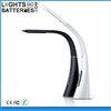 Streamlined Design COB LED Desk Lamp With 7-Step Sliding Dimmer