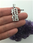Mandarin Chinese BELIEVE, Characters( MAND 11) Word Pendants or Key Chains
