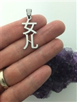 Mandarin Chinese DAUGHTER Characters (MAND17) Word Pendants or Key Chains China Adoption